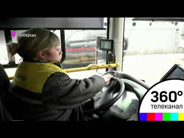 Мострансавто предложило кондукторам переквалифицироваться в водители