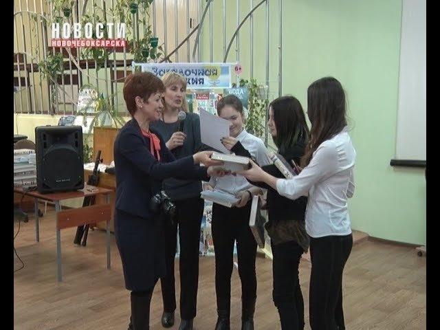 Молодежный фотокросс открыл 13 ю ежегодную Неделю воды в Новочебоксарске