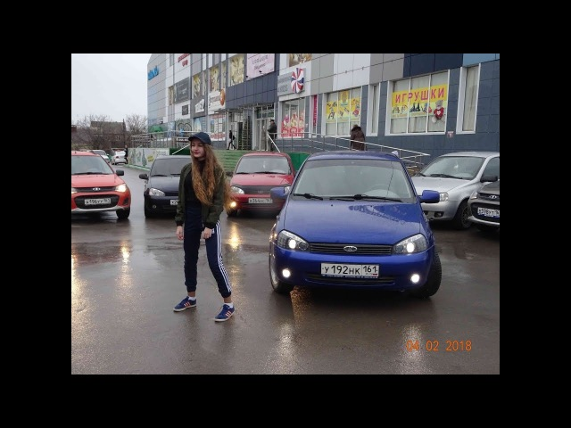 Kippage Lada Kalina | DAOS dance dancehall choreo
