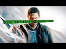Quantum Break Прохождение 1
