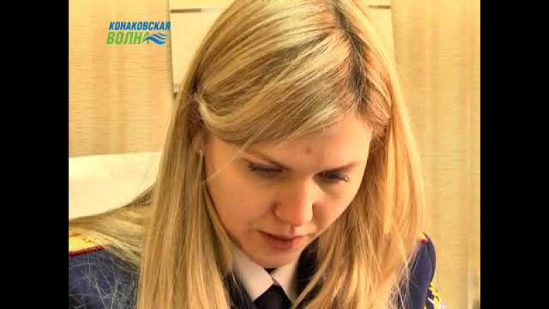 В городе Конаково отметили праздник День образования следственного комитета РФ