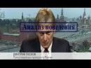 Анализ поведения Пескова в интервью ВВС