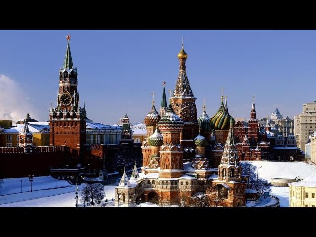 «Вашингтонский консенсус» - ловушка для России (С. Михеев)