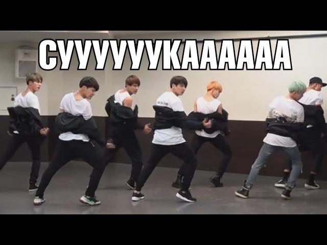 BTS RUN - Dance Practice | То, чего вы не замечали