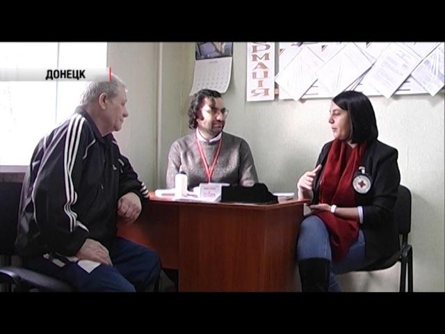 Представители Красного креста встретились с бывшими военнопленными. 11.01.18. Акту...