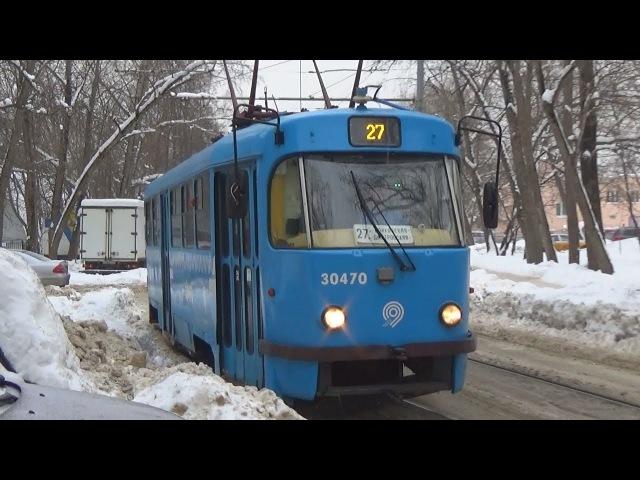 Трамвай Tatra-t3 (МТТА) №30470 Московский Транспорт с маршрутом №27