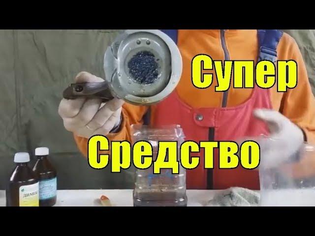 Супер раскоксовка колец , Димексид или Сольвент