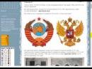 Почему судьи одевают мантию. Почему герб РФ птица мутант. Шокирующая информация.