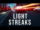 Полосы света Light Streaks от фар машины в After Effects с плагином Particular проект AEplug 203
