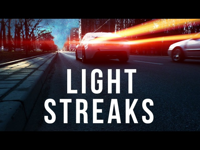 Полосы света Light Streaks от фар машины в After Effects с плагином Particular проект - AEplug 203