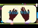 【Aoi】 リンレン宇宙盗賊団 【Nomiya】 「歌ってみた」 HAPPY B-DAY, CAPCHIK! xDDD