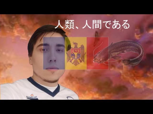 Wycc Band (Team Spirit) Anime Opening