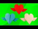 ОРИГАМИ Валентинка из бумаги ❤️ Как сделать сердце из бумаги а4 своими руками