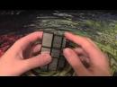 Mirror Blocks. Зеркальный кубик. 4-й этап