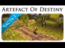 Artefact Of Destiny. Part 1 (Gothic II Machinima)