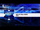 Radion6 &amp Katty Heath - Beautiful Nothing (Radio Edit) FULL Best of Vocal Trance 2015