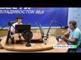 Олег Чубыкин - Куда уплыли корабли (Радио России. Приморье)