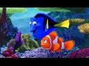 Finding Nemo - В поисках Немо