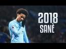Leroy Sane - Crazy Sprints , Skills Goals 2017/18 HD