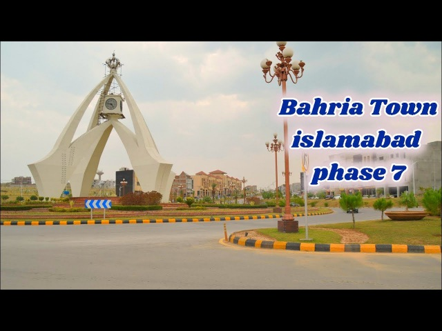 Bahria Town Islamabad Phase 7