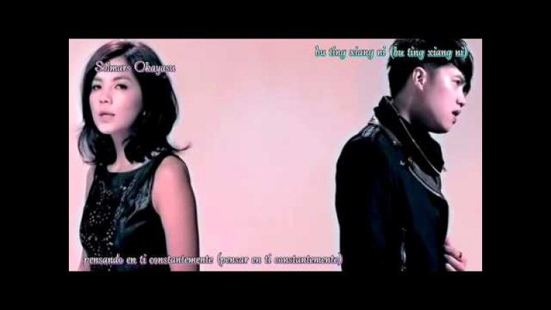 Bad Girl OST Ella 陳嘉樺 .Tank - 懂我再愛我 Know me before you love me(官方版MV) Sub español Romanización