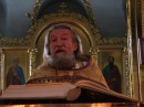 Протоиерей Павел с.Кулевча. Проповедь 18 июня 2017г.