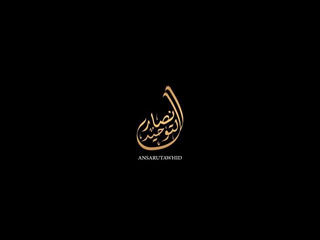 шейх Ахмад аль Хазими - Куфр тех, кто говорит могилопоклонники являются мусульма...
