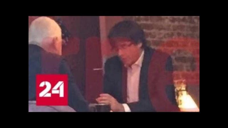 Прокуратура Испании потребовала объявить Пучдемона в международный розыск - Ро ...