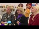 Дятьковский хрусталь на выставке в Москве