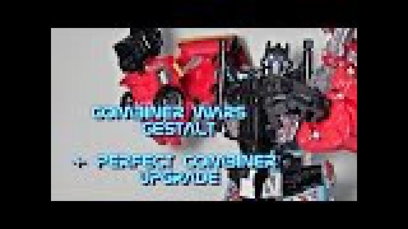 Гештальт Combiner wars - Polundra-Toyz