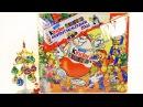 24 КИНДЕР СЮРПРИЗА Рождественский календарь 2002 года Adventskalender 2002 Kinder Surprise unboxing
