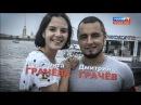 Девушка которой муж отрубил кисти пошевелила пальцами пришитой руки Прямой эф