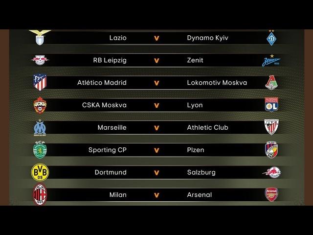 Round of 16 Draw Results | 2017/18 UEFA EuropaLeague UELdraw Matches