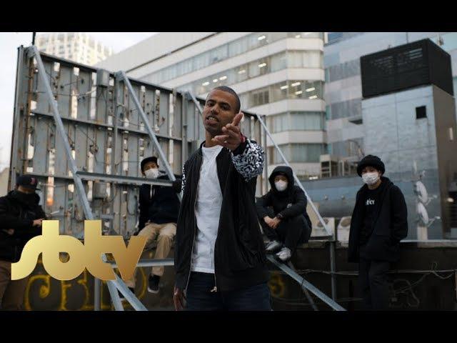J-mal   Pallet Town (Prod. By Bolus) [Music Video] SBTV