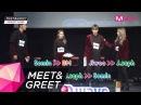 MEETGREET KARD's Rappers Singing Vocalists Rapping Part Switch