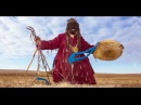 Altai Kai II (Turkic Throat Singing)