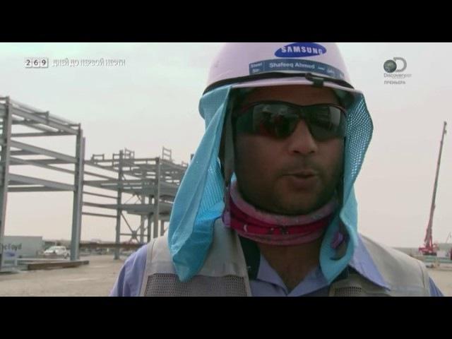 Большая нефть Ирака ч 3