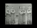 Омский хор в Австралии в 1964 году Russian folk song &amp dance