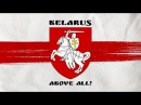 Mixtape Belarus Above All! Folk/NSBM/RAC