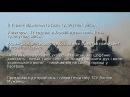 В Україні відзначають День сухопутних військ