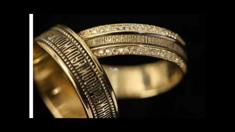 Узнайте, как правильно носить кольцо Спаси и Сохрани