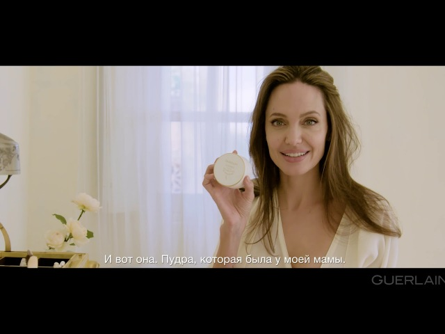 Angelina Jolie «Behind the scene» Mon Guerlain