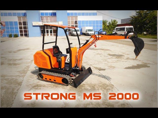 Мини экскаватор Strong MS 2000