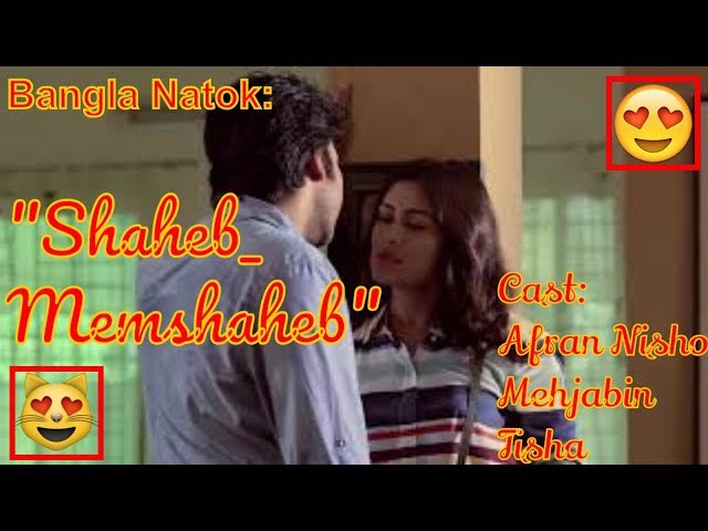 Bangla Natok 2017 Shaheb Memshaheb_ Afran Nisho_ Mehjabin_ tisha_ Full Drama New Bangla Drama HD