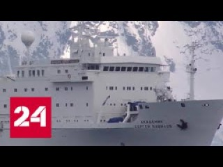 Замкнутый круг: Россия может лишиться научного флота - Россия 24