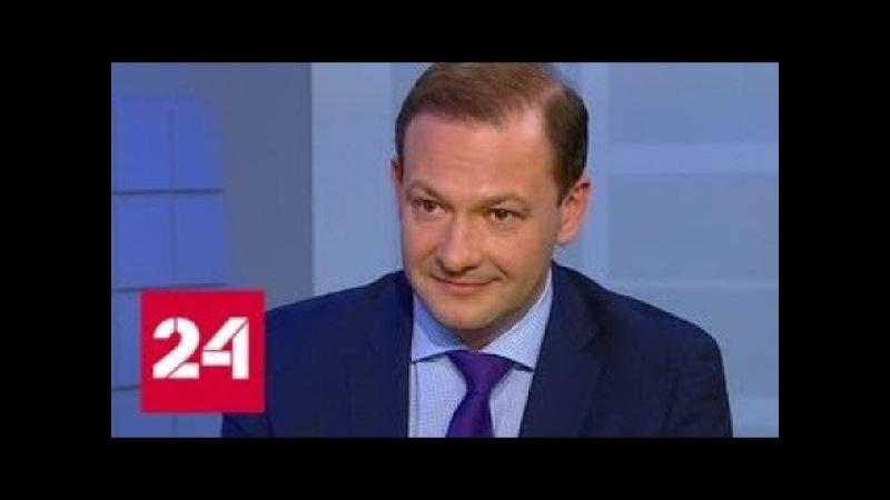 Сергей Брилев рассказал, кто сменит Рауля Кастро - Россия 24