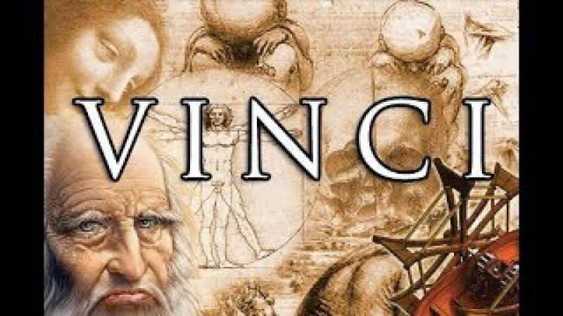 Zeitreisender Leonardo Da Vinci Du wirst NICHT glauben was er in Wirklichkeit erfunden hat