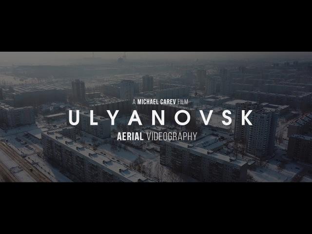 U L Y A N O V S K | Aerial Video