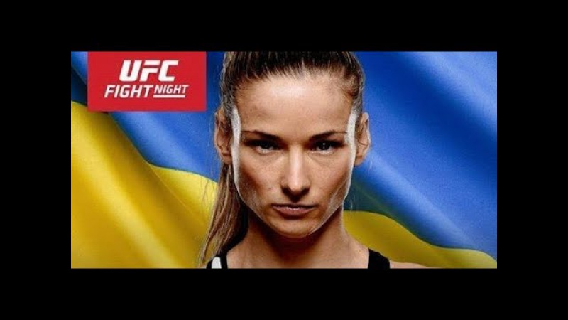 MARYNA MOROZ HIGHLIGHTS 2018 HD 1080p BEST MOMENTS KO