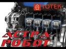 Выбор масла Огонь масло в двигатель Тотек 5W30 Road Racing